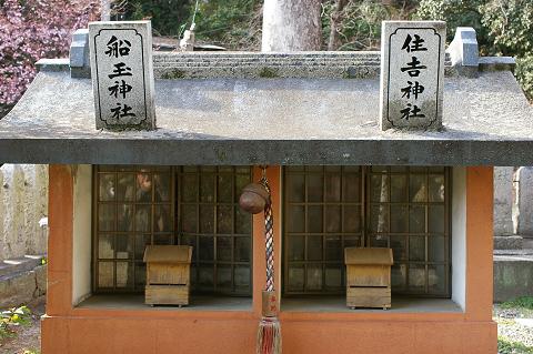 境内社 船玉神社 住吉神社