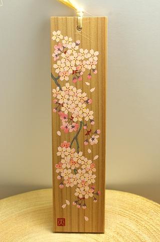 田村神社月札