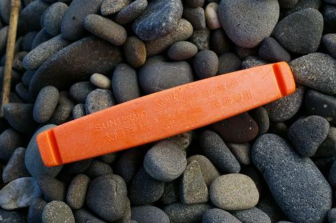 オレンジ浮き