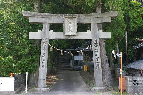 八鉾神社鳥居