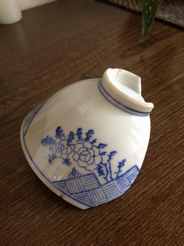 統制番号付き茶碗