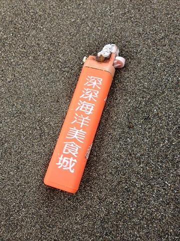 中国ライター