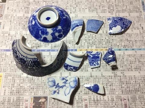 明治の陶片