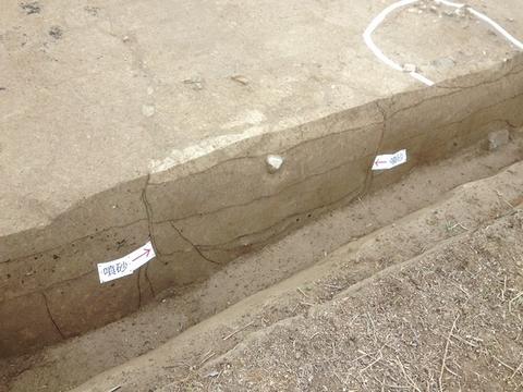 噴砂の痕跡