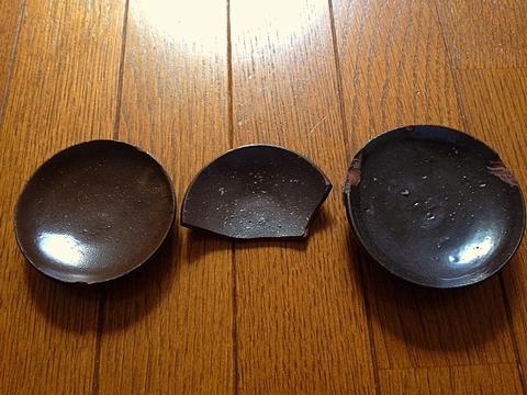 大谷焼小皿三つ