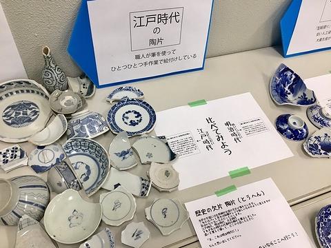 陶片の展示
