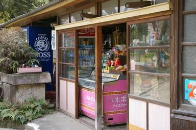 徳島城公園内売店