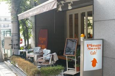 Pingu Sweets cafe