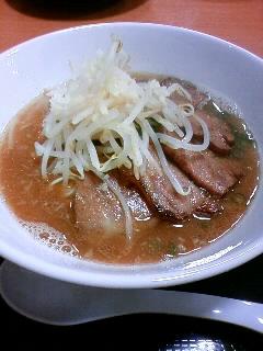 麺や 熱まる